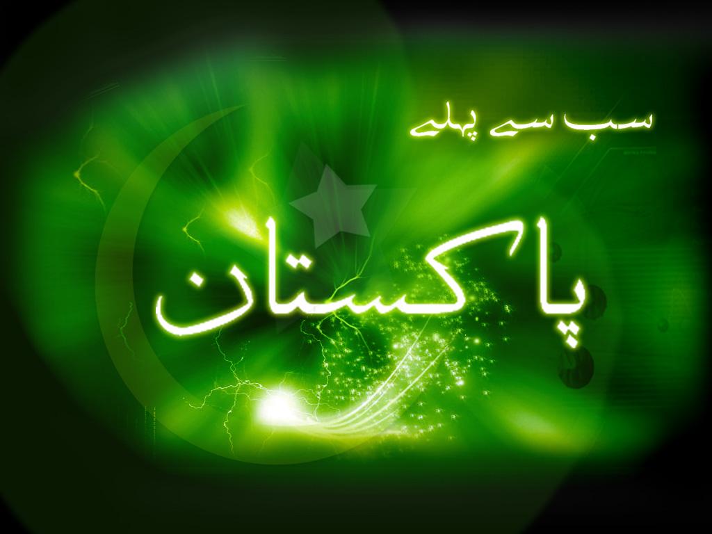 Quaid e Azam Muhammad Ali Jinnah Quotations   Speeches for Model