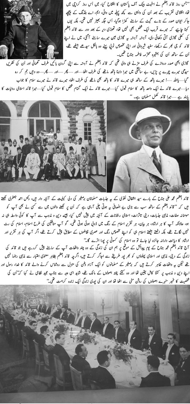 golden words of quaid e azam News package on quaid e azams golden words on his death anniversary you can watch express 24/7 live on the internet at wwwexpressnewstv.