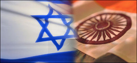 israel and pakistan relationship with