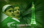 Independence-Day-of-Pakistan-2010
