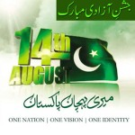 independence-day-pakistan-4