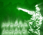 PakistanMilitaryGov