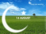 windowslivewriter14thaugust2008pakistans61stindependenced-14e4happy-birthday-pakistan-by-creativefad-31